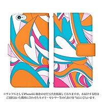 AQUOS Xx/Xx-Y 404SH 手帳型 ケース [デザイン:6.オレンジ×ピンク×青/マグネットハンドあり] マーブル アクオス スマホ カバー