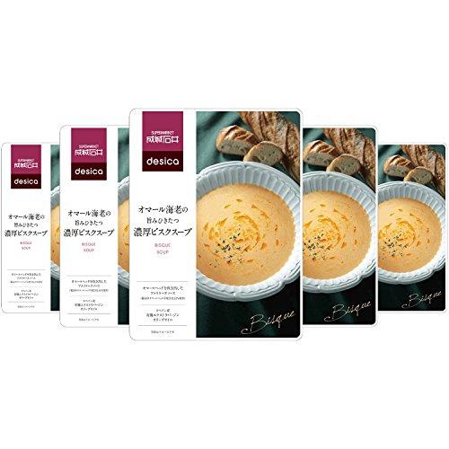 成城石井desica オマール海老の旨みひきたつ濃厚ビスクスープ 1セット(2袋)