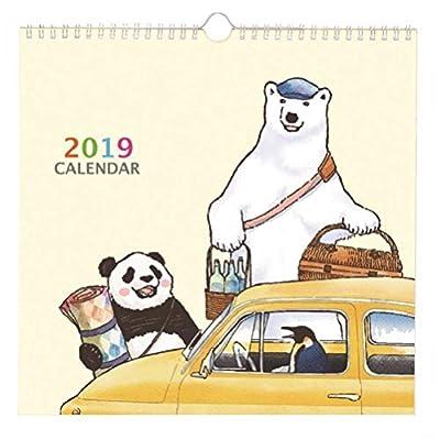 学研ステイフル しろくまカフェ 2019年 カレンダー 壁掛け AM13075