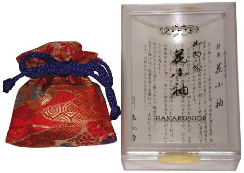 ピンチパレード報復する玉初堂のお香 特製花小袖 匂袋 #457