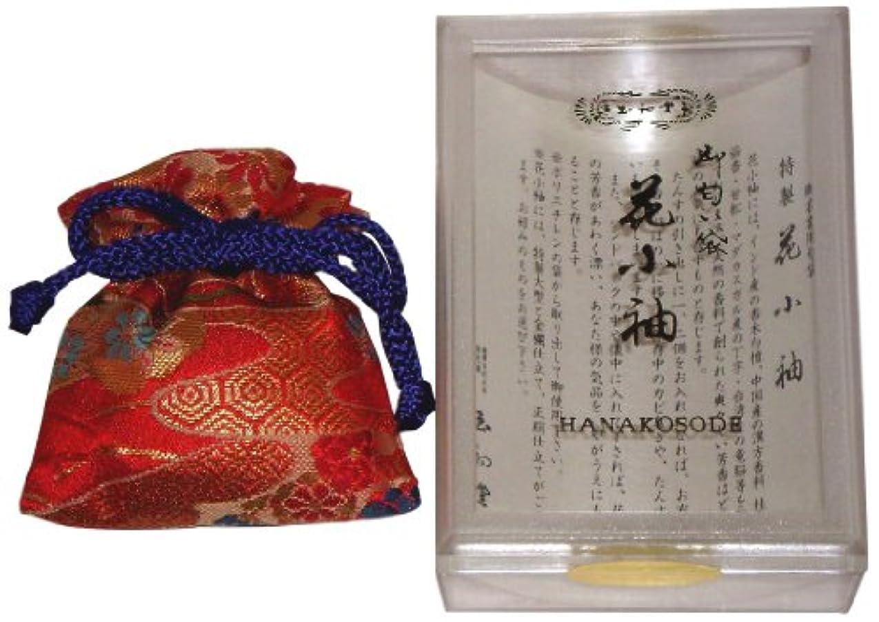 締め切り輸血自動化玉初堂のお香 特製花小袖 匂袋 #457