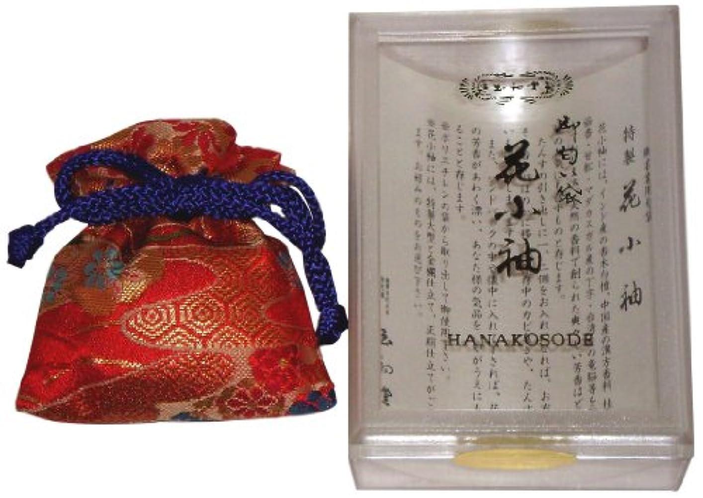 世界的に勝つ後方に玉初堂のお香 特製花小袖 匂袋 #457