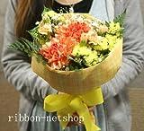 【母の日】【5/6から5/10の間にお届け】チェックのラッピング カーネーションと季節のお花のブーケ・花束(生花)(黄色系) FL-MD-808
