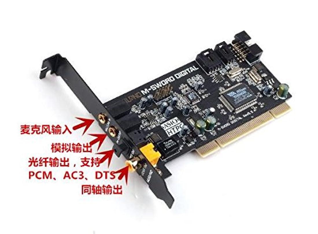 議論する耳下ben_ke PCIサウンドカード光ファイバ同軸アナログヘッドフォンサウンドカード小麦入力 VT1723