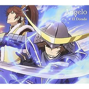 El Dorado(期間生産限定盤)