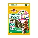 【お徳用 5 セット】 ペディグリー デンタエックス 歯磨き専用ガム 手軽な超ミニサイズ 超小型犬用 80g×5セット