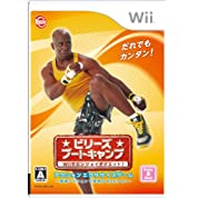 ビリーズブートキャンプ Wiiでエンジョイダイエット!