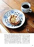 minne  HANDMADE LIFE BOOK - みんなのハンドメイド本 (レディブティックシリーズno.4086) 画像