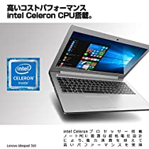 Lenovo ノートパソコン ideapad 310 シルバー 80TT0019JP/Windows 10/Office H&B/celeron/4GB/500GB/15.6インチ