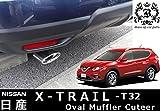 日産 エクストレイル T32 オーバル スラッシュ ステンレス マフラー カッター