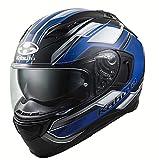 オージーケーカブト(OGK KABUTO)バイクヘルメット フルフェイス KAMUI3 ACCEL(アクセル) フラットブラックブルー (サイズ:M) 585884