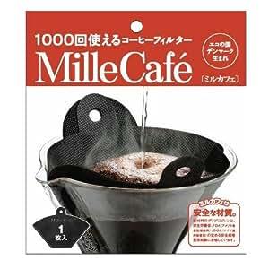 Mille Cafe 1000回使えるコーヒーフィルター ミルカフェ