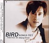 BIRD SONGS HIT ライセンスCD 日本語翻訳歌詞カード付 画像