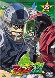 アイシールド21 35[DVD]