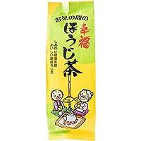 茎焙茶 幸福ほうじ茶 100g(0337)