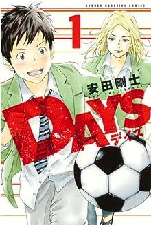 DAYS(1) (週刊少年マガジンコミックス)