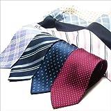 ネクタイ8本組 デザイナーズ セレクション ネクタイセット ネップ・モデル