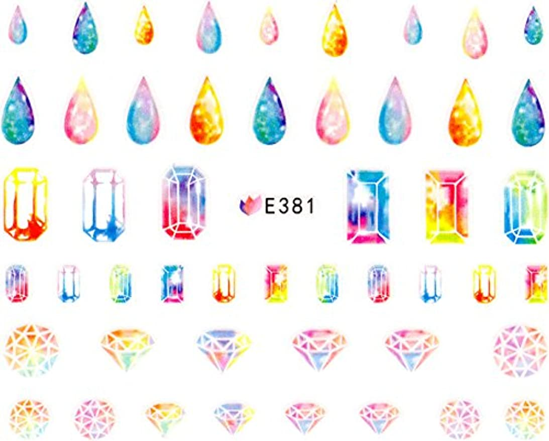 資格ナプキン枯れるネイルシール 宝石 ダイヤ 香水 パフューム コロン 選べる5種類 (01-T57)