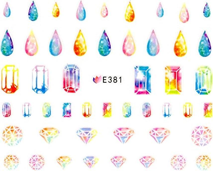 横たわる背景曲げるネイルシール 宝石 ダイヤ 香水 パフューム コロン 選べる5種類 (01-T57)