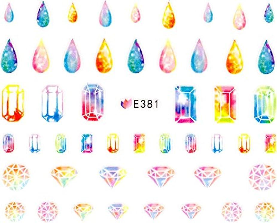 ミシン目持続的怖いネイルシール 宝石 ダイヤ 香水 パフューム コロン 選べる5種類 (01-T57)