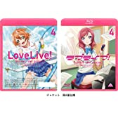 ラブライブ!  (Love Live! School Idol Project) 4 [Blu-ray]