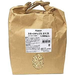ソト(SOTO) スモークチップス さくら 1kg ST-1311-1000
