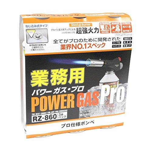 新富士バーナー パワーガス プロ業務用  RZ-8601 (RZ-860×3本パック)