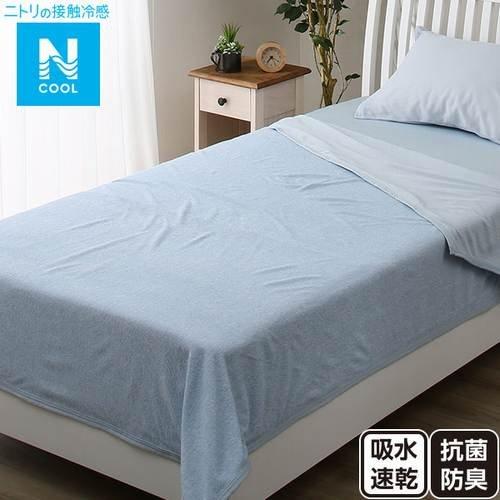 ニトリ タオルケット シングル ブルー (NクールT) 140×190cm