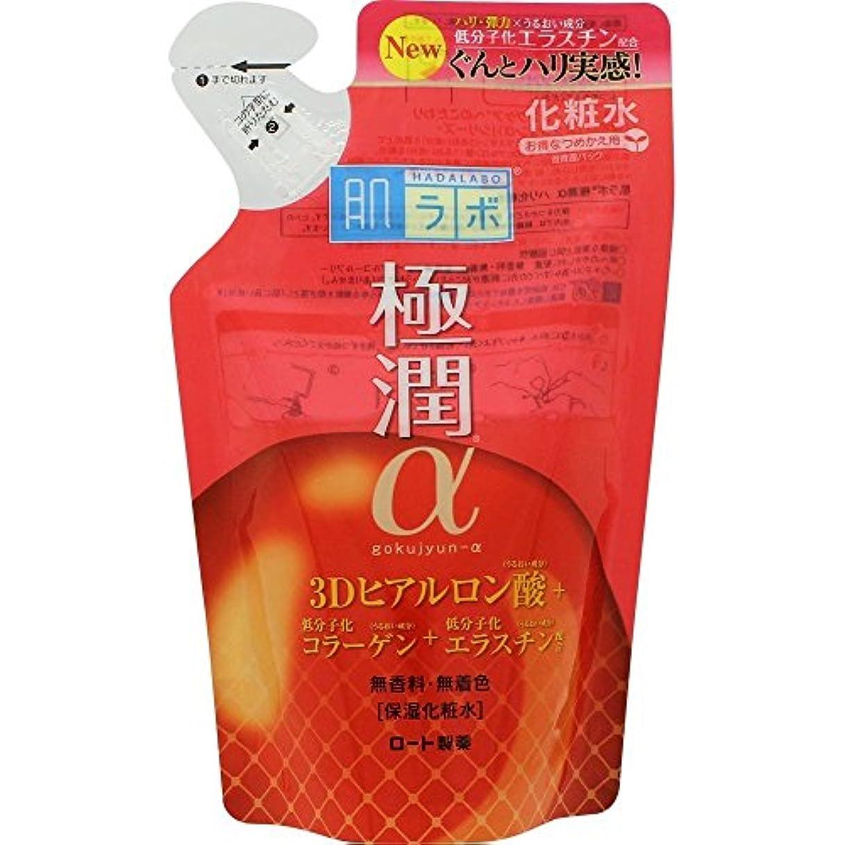変色する台風自発肌ラボ 極潤α ハリ化粧水 <つめかえ用> 170mL