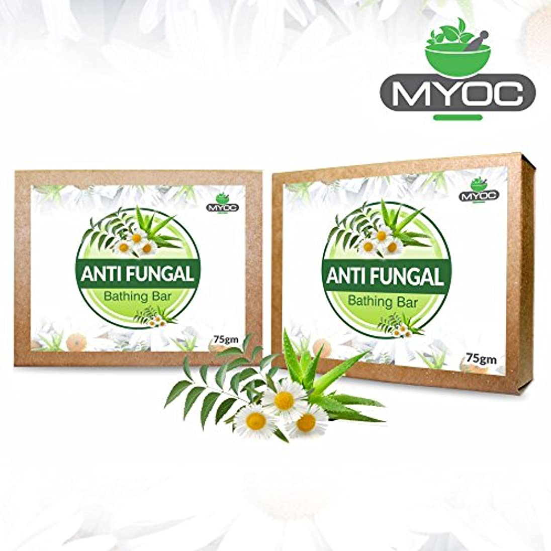 として虹品種Neem oil, Aloe Vera, Chamomile, Vitamin E and Glycerine soap for athletes foot, jocks ictch and fungal infections 75gm x 2 Pack