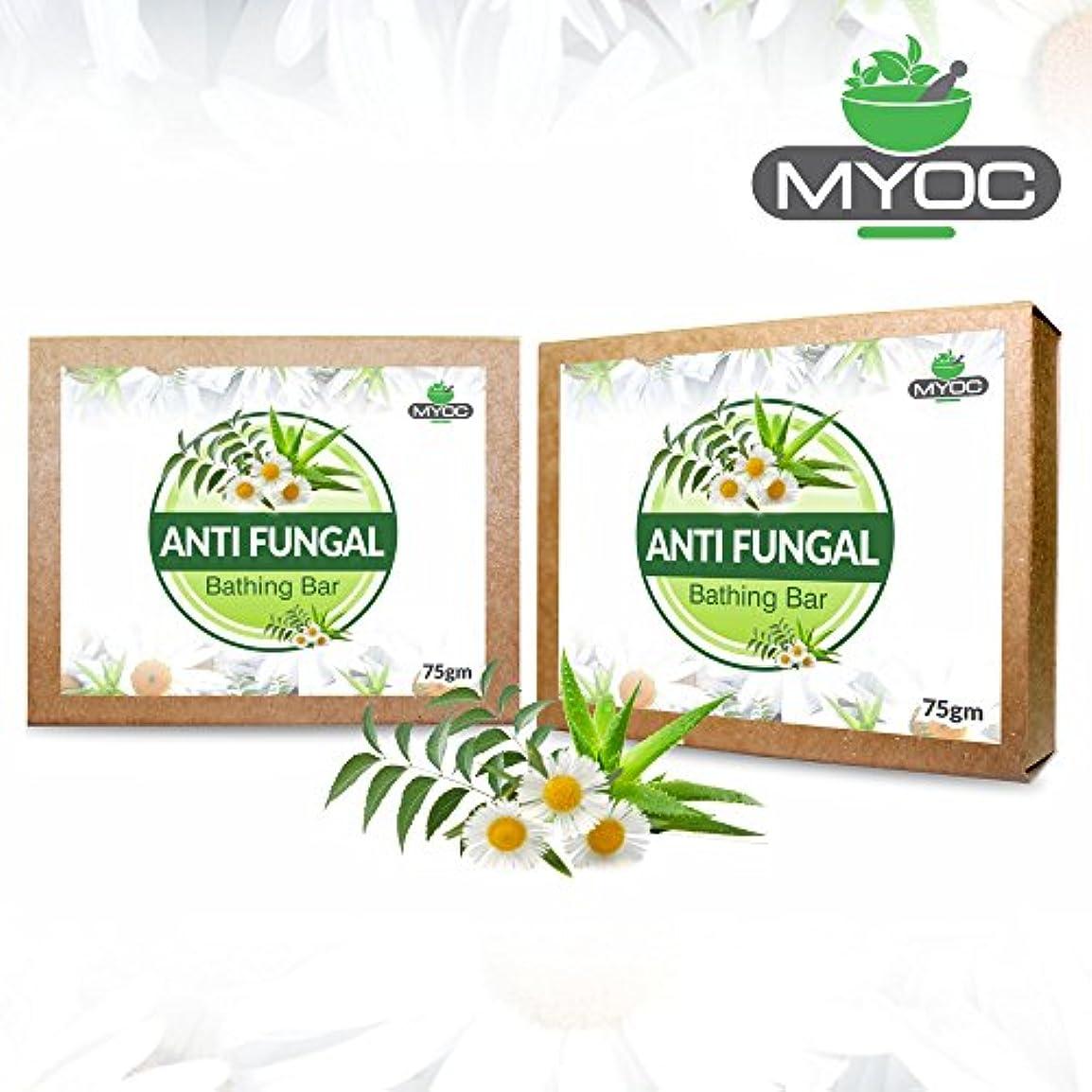 創造空白田舎Neem oil, Aloe Vera, Chamomile, Vitamin E and Glycerine soap for athletes foot, jocks ictch and fungal infections...