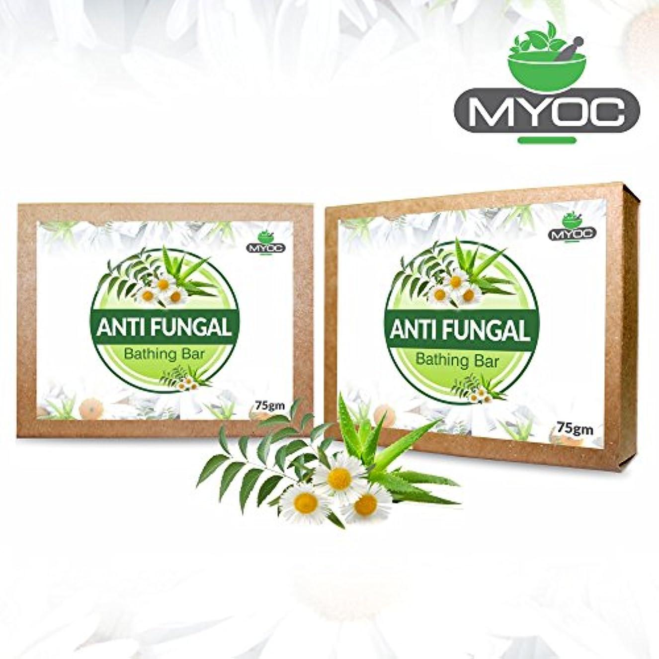 森林害虫重なるNeem oil, Aloe Vera, Chamomile, Vitamin E and Glycerine soap for athletes foot, jocks ictch and fungal infections...