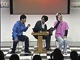 凸base(デコベース)~baseよしもとネタ全集2011~ [DVD] 画像