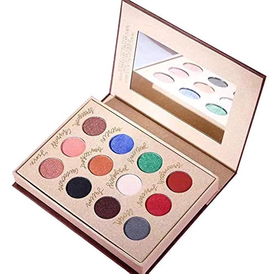 和解する永久ピークDaysee化粧アイシャドウアイシャドウパレット化粧品セットアイシャドウ12色