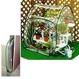 マルハチ #7000 ガーデンハウス M 商品コード:310908