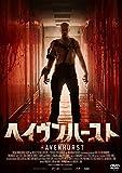 ヘイヴンハースト [DVD]