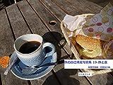 旅の自己満足写真集19-旅と食 関東甲信越・中部地方編