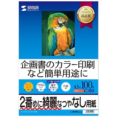 [해외]산와 잉크젯 슈퍼 파인 용지 100 매 JP-EM4N/Sanwa Supply Inkjet Super Fine Paper · 100 sheets JP-EM 4N