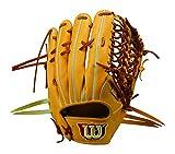 Wilson(ウイルソン) 硬式用グラブ Wilson Staff (ウイルソン スタッフ) 外野手用 左投げ (Grow up Ver.) WTAHWP8WG Lタン (35) 12