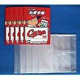 【新商品】カープ坊やお薬手帳 ポケット(5冊)+お薬手帳カバー(5枚) [イヨウヤクヒン]