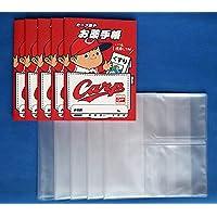 【新商品】カープ坊やお薬手帳 ポケット(5冊)+お薬手帳カバー(5枚)
