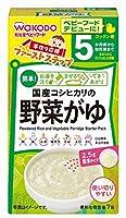和光堂 手作り応援 国産コシヒカリの野菜がゆ 2.5gx7包