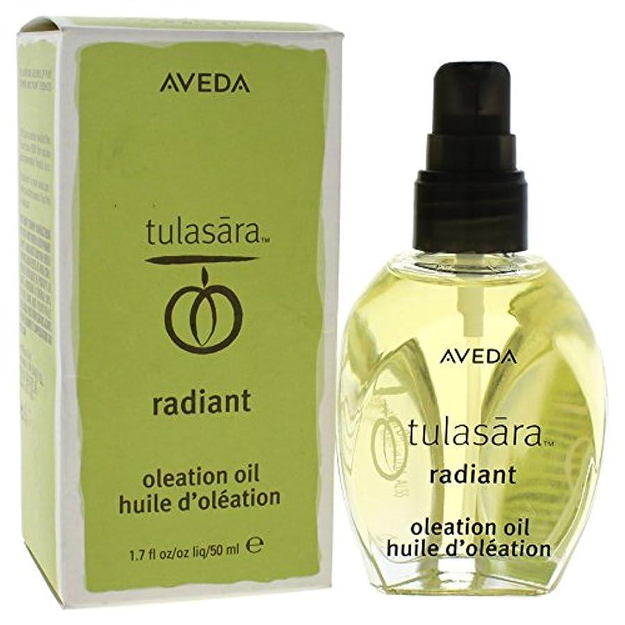 煙どういたしまして設計図アヴェダ Tulasara Radiant Oleation Oil 50ml/1.7oz並行輸入品