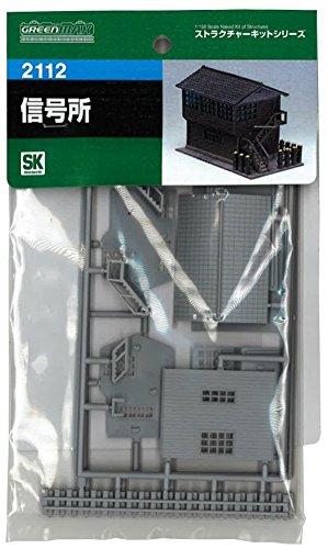 ■【グリーンマックス】(2112) 信号所/ストラクチャー GREENMAX 鉄道模型 Nゲージ