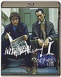 ウィズネイルと僕[Blu-ray/ブルーレイ]