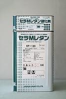 セラMレタン (KP-120) 16Kg/セット