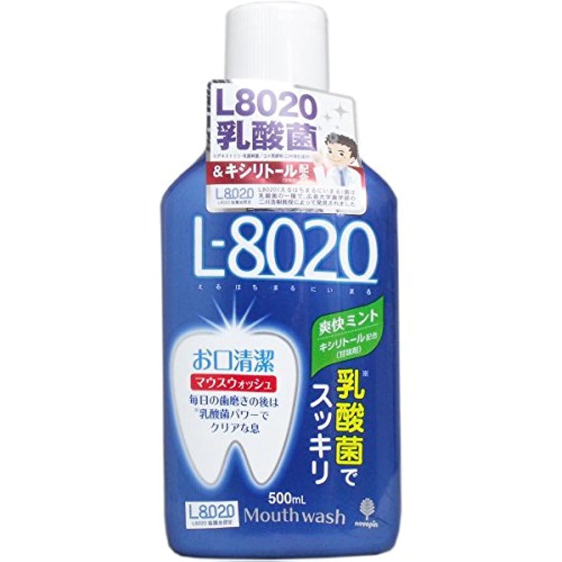 社員テクスチャー銀クチュッペ L-8020 マウスウォッシュ 爽快ミント アルコール 500mL