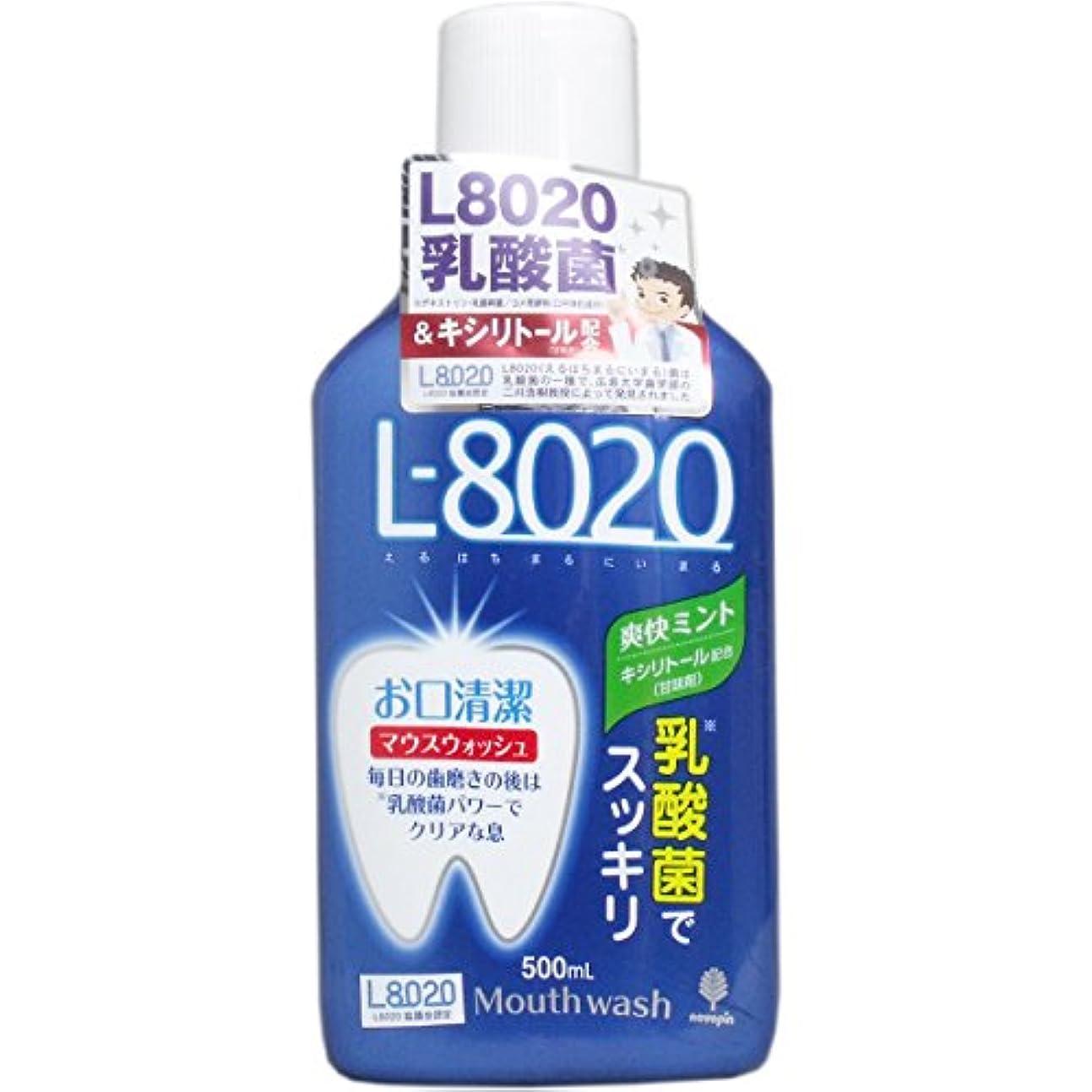 無効にする債務者個人的にクチュッペ L-8020 マウスウォッシュ 爽快ミント アルコール 500mL