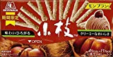 森永製菓 小枝<モンブラン> 44本×10箱