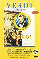 Verdi, G.: King of Meldy [DVD] [Import]